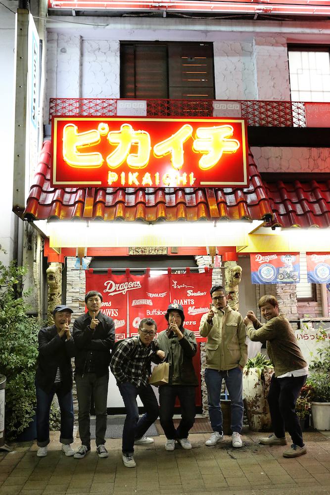 http://goodluckheiwa.galactic-label.jp/news/1104_040.jpg