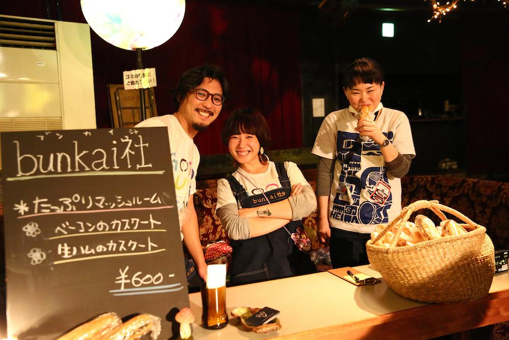 http://goodluckheiwa.galactic-label.jp/news/1123_008.jpg