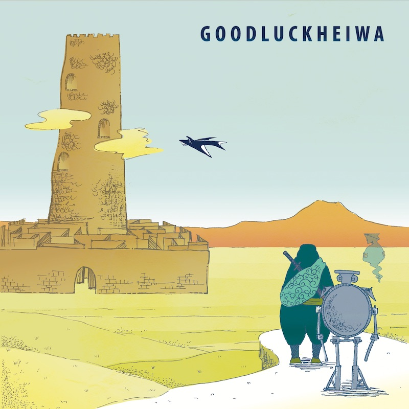 http://goodluckheiwa.galactic-label.jp/news/GLAN7011_JKT.jpg