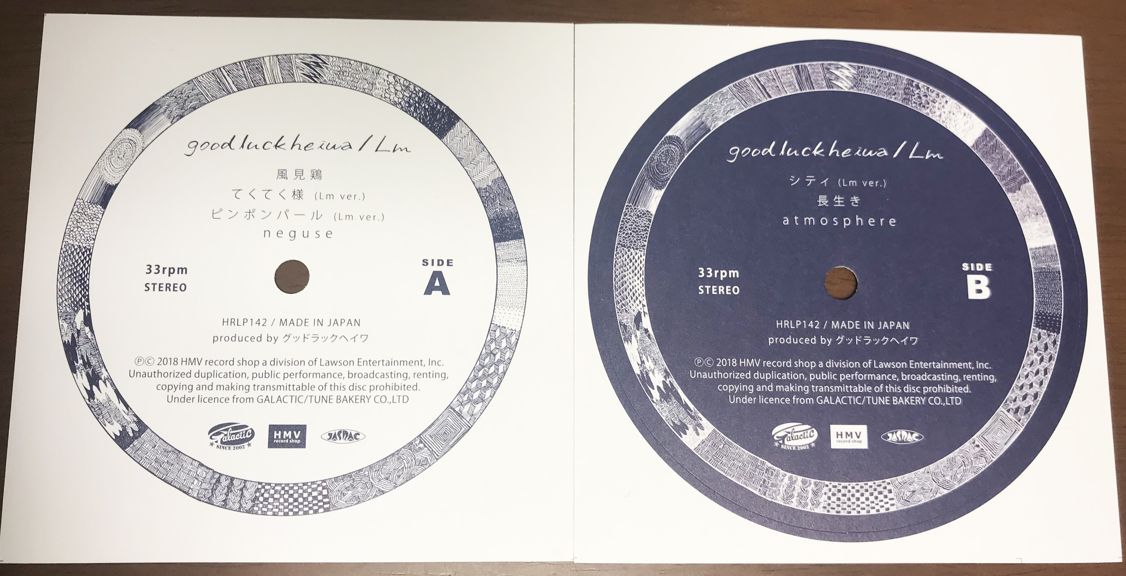http://goodluckheiwa.galactic-label.jp/news/IMG_1052.jpg