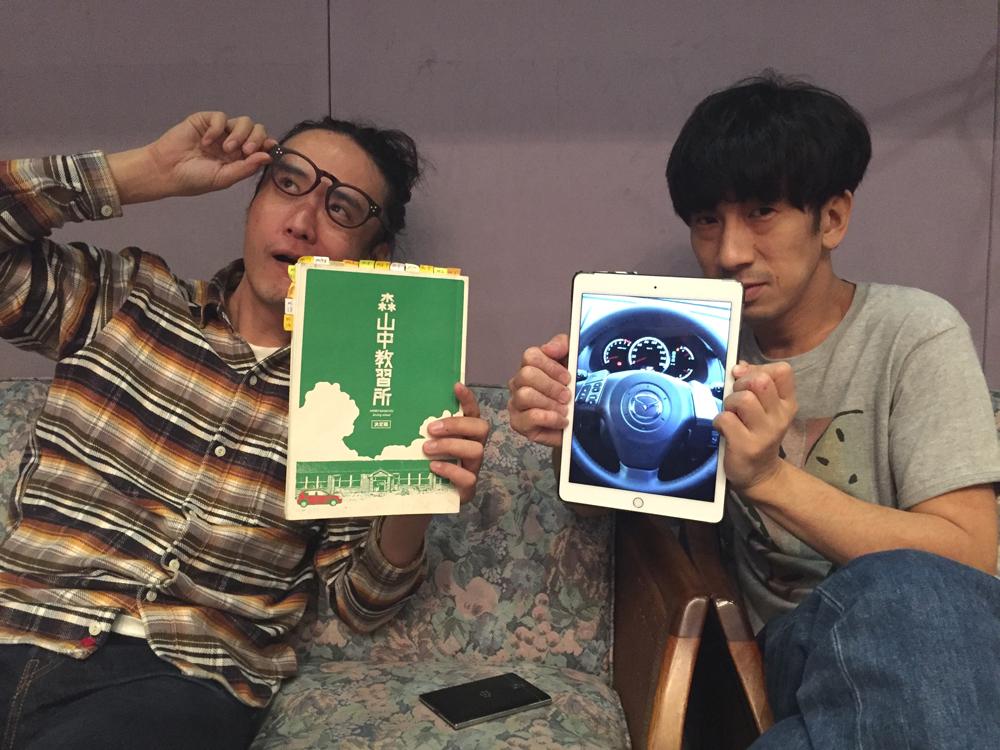 http://goodluckheiwa.galactic-label.jp/news/IMG_2482.jpg
