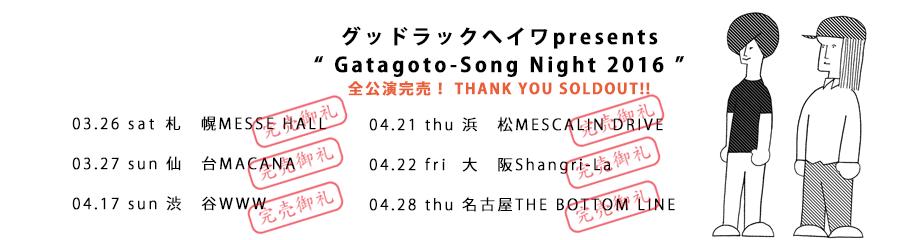http://goodluckheiwa.galactic-label.jp/news/header_kaminuma.png