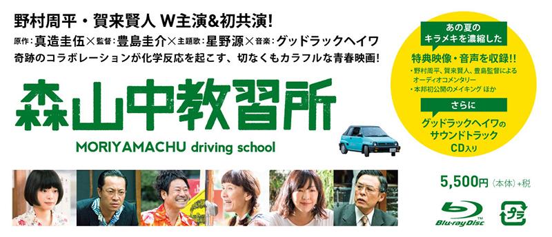 http://goodluckheiwa.galactic-label.jp/news/obi.jpg